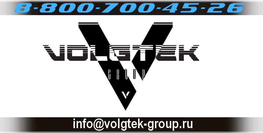 Интернет магазин ВОЛГТЕК-ГРУП